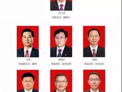 人事|大唐集团领导班子减少到7人:吴秀章不再担任副总经理