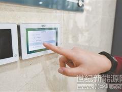 宁波江北建成首座光伏发电新型公厕 内配音响、中央空调