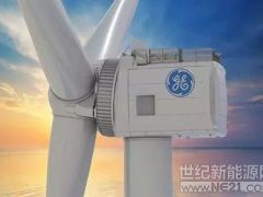 GE Haliade-X额定功率将高达14MW
