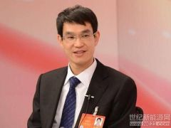 天下人大代表、晶科动力CEO陈康平:发起财务部出台配套政策 加鼎力大举度兑付光伏拖欠补贴