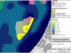 沃旭集团剑指世界首座海上风电制氢项目