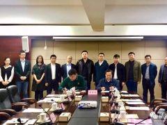 200MW!洁源新能签署广西柳州三江县风电项目投资开发协议
