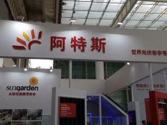 第十四届中国济南国际太阳能展今日正式开幕!