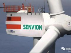 老牌风机制造商轰然倒塌 Senvion正式提交破产申请