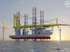 中远海运重工获一座自升式安装船订单