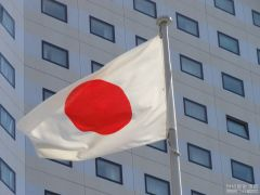 Pacifico Energy在日本开建102兆瓦的太阳能项目