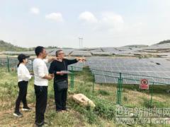 湖南省湘西州审计局实地查看扶贫光伏项目建设