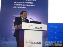 """万钢:新能源汽车将化身国家电网的""""移动电池""""执行储能调峰"""