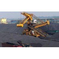 河南鼎源煤炭销售有限公司