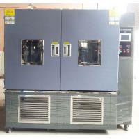 西元环控XY-PV-GDJS5002光伏组件多功能试验箱