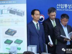 韩国储能电池起火调查结果