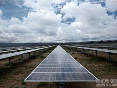 墨西哥光伏发电容量达到4吉瓦里程碑