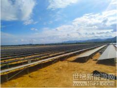 又一个海外项目!国能日新越南永新2级光伏电站顺利验收