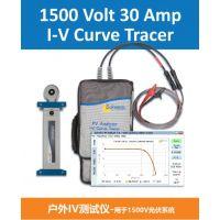1500V美国SOLMETRIC户外IV测试仪PVA1500