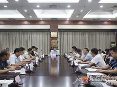 晋城市推进冬季清洁取暖专题会议召开