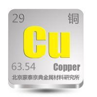 高纯金属  高纯镀膜材料  高纯蒸发料 高纯蒸镀材料