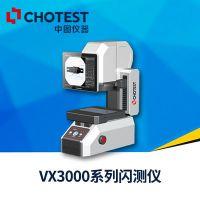 O型圈测量,一键式测量仪,VX3000二次元影像仪