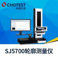 轮廓仪,粗糙度轮廓仪,SJ5700轮廓测量仪