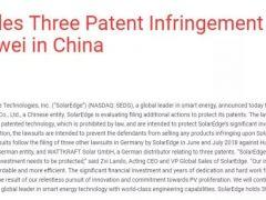 战火从德国蔓延到中国 华为与Solaredge专利之战已打响