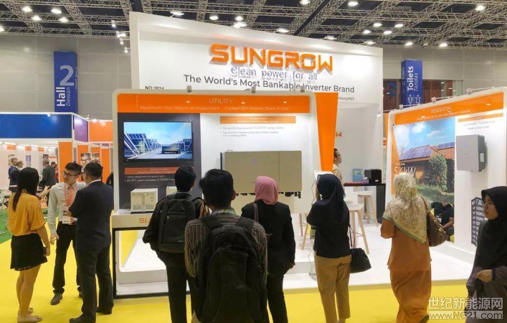 阳光电源亮相马来西亚IGEM展
