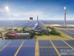 迪拜5GW太阳能项目完成招标 ACWA夺得五期900MW项目