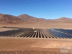 1.3GW!财经界重量级公司支持智利推动清洁能源项目开发