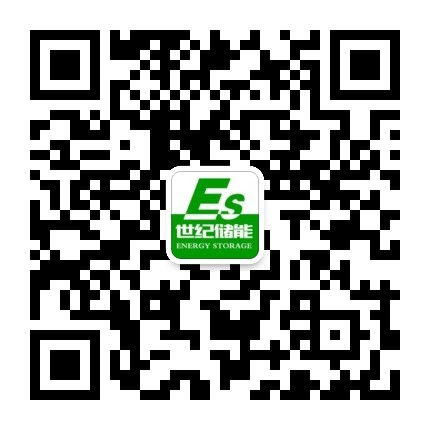 qrcode_for_gh_8d2550c4978d_430