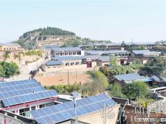 山西汾西:大力发展光伏产业