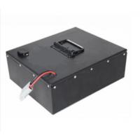 无人仓储AGV电池(仓储机器人电池)--尽在沛城智控