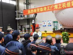 里程碑!上海电气临港基地第1000台海上风机下线