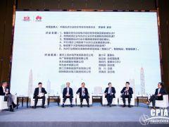 2019中国光伏行业年度大会光伏领袖对话