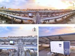 """""""1500V电压系统+大功率+高超配""""先进光伏系统解决方案,度电成本降低10%以上"""