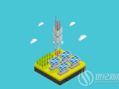 """电费成5G建站""""拦路虎""""?联盛新能源携手中国铁塔打造""""光伏+通信基站"""""""