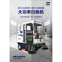 厂区车间扫地车企业工厂电动扫地车明诺优势
