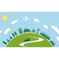 能源能耗数据采集系统开发,在线监测平台搭建