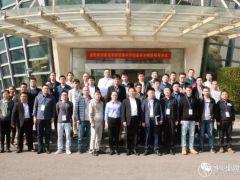 《储能变流器与电池管理系统通信协议》团体标准工作会议今日在科华恒盛召开