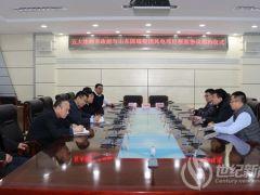 山东国瑞集团与黑龙江五大连池市政府签订风电项目框架协议