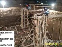 深圳能源山东单县50MW风电项目开工