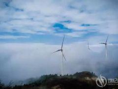 湘电风能助力贵州山区乡村振兴