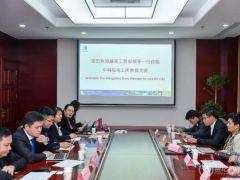 古瑞瓦特与越南工贸部代表团深入探讨可再生能源发展路径