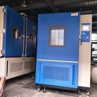 光伏组件双85恒温高温高湿试验箱