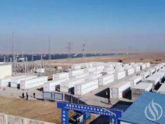 新疆和田40MW/80MWh光伏储能联合运行项目顺利建成并网