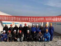 新疆和田光伏储能联合运行项目顺利建成并网