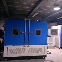 PV光伏组件热循环-湿热-湿冻试验箱