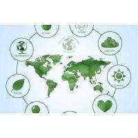 企业电量管控系统开发解决方案