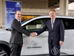 现代汽车与美国政府扩大合作 提供NEXO燃料电池车推动研发