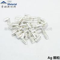 纯银片 银箔 银板 银块 Ag99.99% 厚度 科研专用