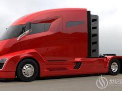 市值33亿美元 首家氢燃料车企拟上市
