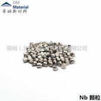 高纯铂片 铂粒 高纯铂蒸发料 Pt铂颗粒LED蒂姆北京