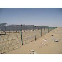 光伏区管理围栏网 保护光伏电站发电设备防护栏